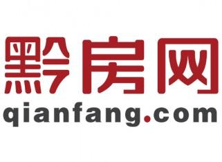 总价1.1亿!黔东南州剑河县有3宗住宅兼容商业用地成交